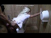 Эротическая сцена из фильма основной инстинкт смотреть онлайн