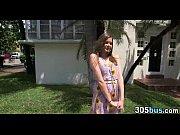Госпожа трахает раба страпоном в жопу видео