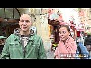 Украйниский анал первы раст дамашний