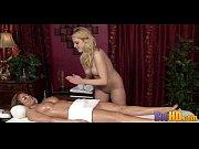 Порно видео красивых больших круглых задниц