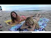 Женщина села на большой вибратор видео