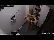 Ани лорак занимается сексом смотреть видео