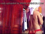 Секс вирт в скайпе смотреть онлайн