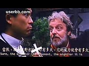 Tou se yi hung mou(English subs), quentico holleywood movie Video Screenshot Preview