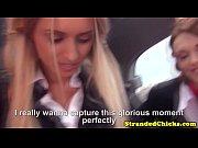 Кунилингус крупным планом порно видео
