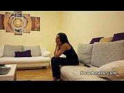 Жена за деньги трахается на работе видео