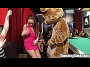 Порно видео девушек с самой большой грудью