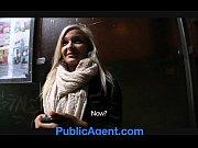 Любительское видео мастурбации снятое на телефон