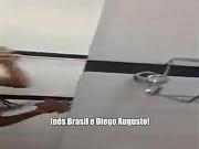 Секс от первого лица с бразильянкой