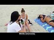 видео сексуалных девушек2 на рускам