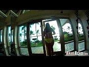 Порно видео в пьяную жену друга