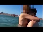 Thai massasje strømmen fransk sex