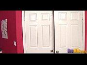Девушки розовые занимаются сексом видео