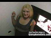 Фото девушек голых стоящие раком