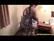 BBD Model The Butt Trailer