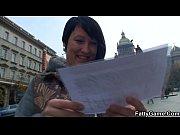 Екатерина вторая порнофильм на русском языке