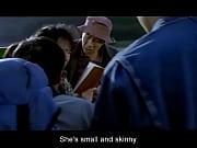 A Petal (1996) 2 – 18+ movie