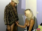 neighbour his with blonde a fucking Papy