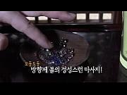 Видео фото женшины кормяшие грудью