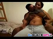 Sexy black GF sucks cock and gets doggystyled