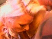 Видео мастурбации скрытая камера