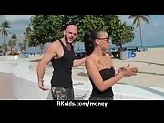 Смотреть видео басплатно секс с мулаткой