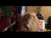 Большая жопа в лосинах секс видео