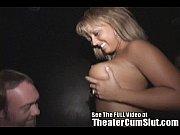 Красивые груди у молодых в порно