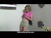 Молодая девушка ебется видио порно