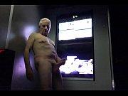 Секс с сестрой на речке русское порно