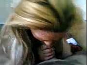 Видео мастурбирующих узбечек