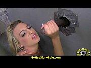 Екатерина вторая и ее забавы порно