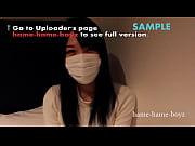 Эротический порно массаж у азиатов видео