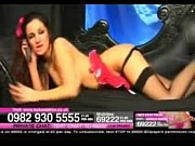 Babestation Georgie recorded call