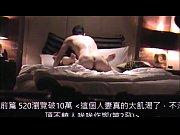 Порно фильмы русских лесбианок