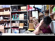 Shoplyfter - Girlfriend...