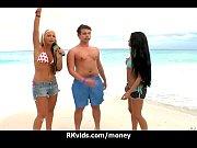 порно видео с региной риччи