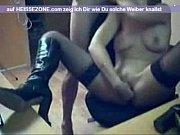 Красивая девушка с упругой грудью трахается на камеру смотреть видео