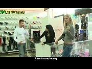 снять на проститутку в москве