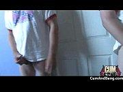 веревки в сексе