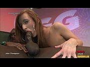 Сексуальная попа грудь красивая