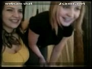 Видео порно больших женских попок