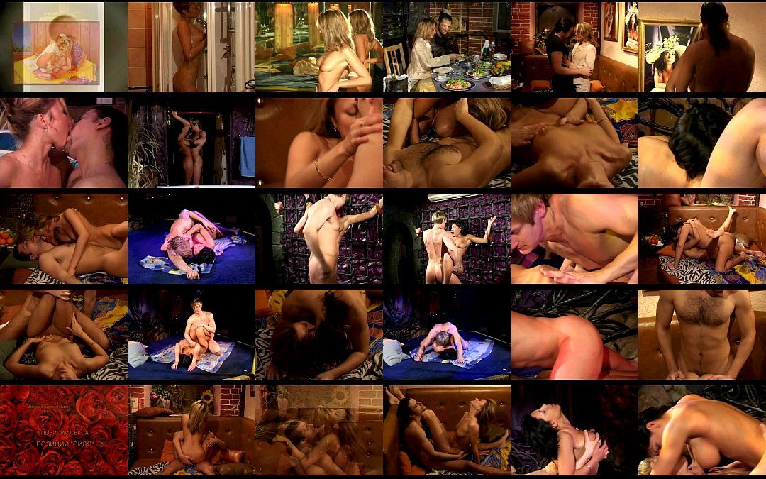 смотреть документальные фильмы порно