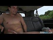 Она мастурбирует парню на лодки