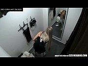 Эротическая сказка три девицы под окном