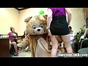 Прокалывание женских половых органов бдсм видео