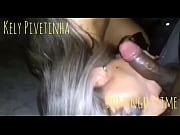 Busen und vagina reife frau