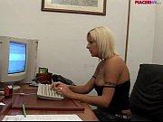 Екатерина кино смотреть про секс онлайн