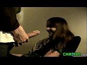 видео секс с охранником жестока