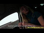 порно секс видео на машине